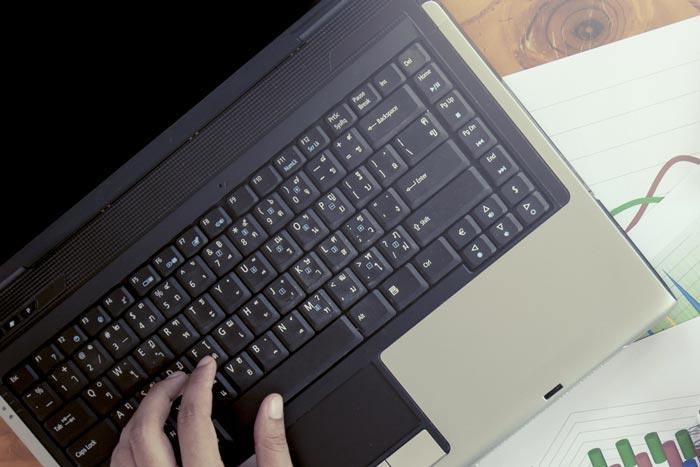 Teclado Computador - Depósito a Plazo