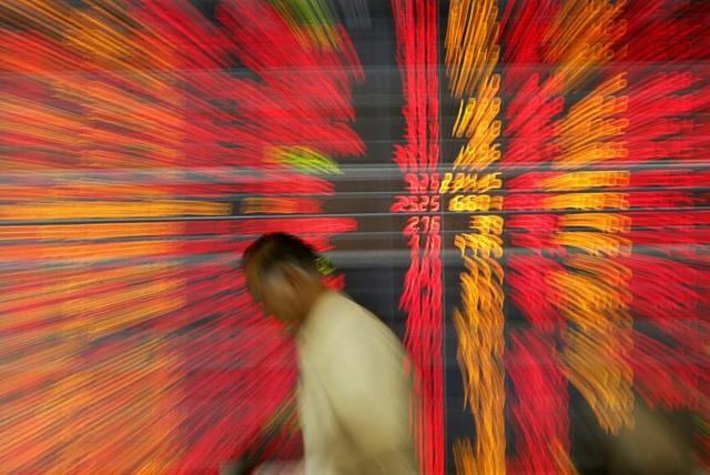 Resumen General de Mercados 02-08-2017